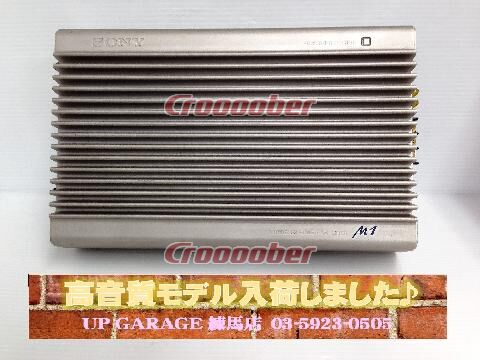 Used sony for sale croooober japan sony xes m1 rare luxury car audio mobile es series publicscrutiny Image collections