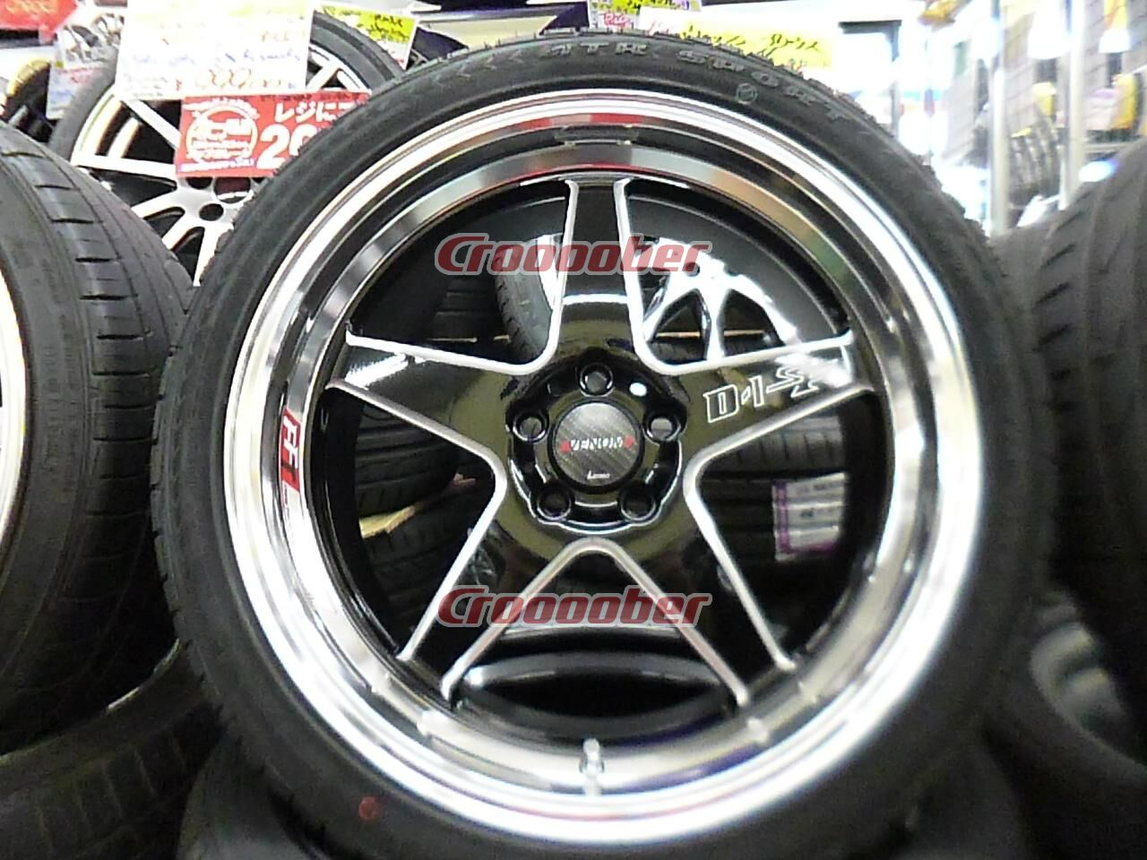 18 Inch Rims And Tires >> Lenso D1 Sf 18 Inch Rim Tire Sets For Sale Croooober