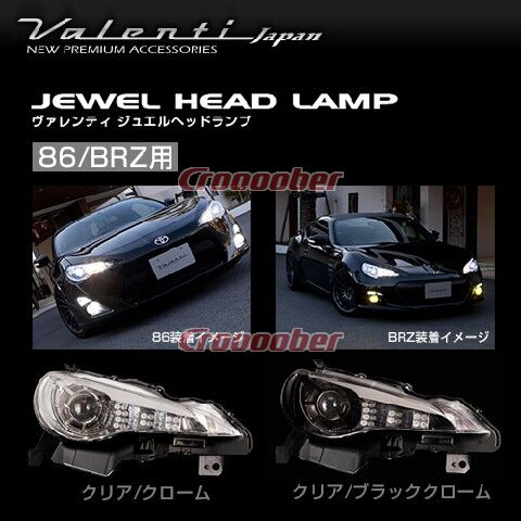 Special Price Valenti Jewel For Head Lamp 86 Brz Hl 86z Cb1