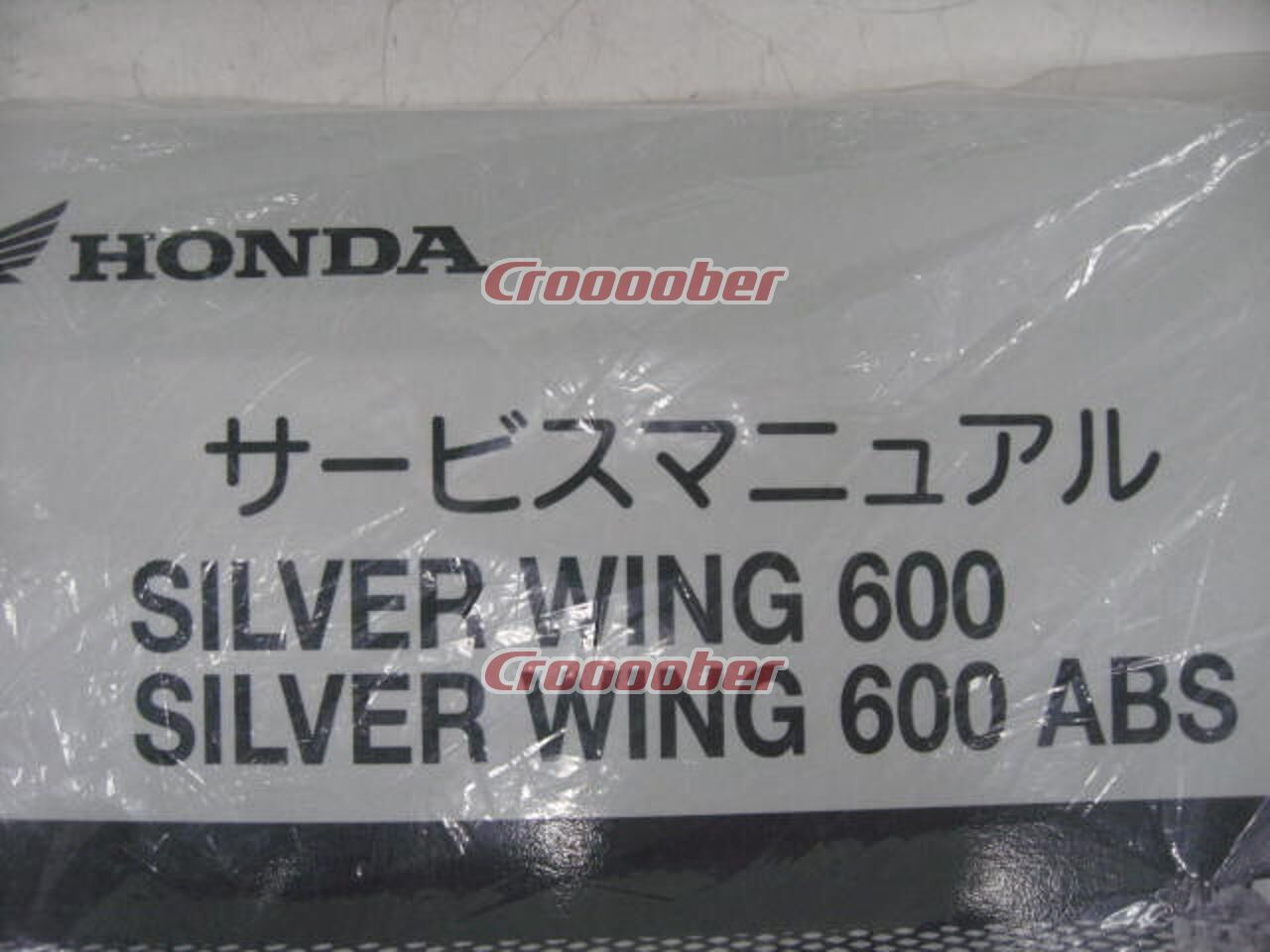 Brilliant Honda Silver Wing 600 Abs Service Manual 60Mct00 Tools Wiring Digital Resources Otenewoestevosnl