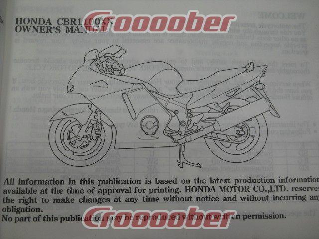 manual honda cbr1100xx