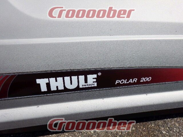 thule polar 200 box croooober. Black Bedroom Furniture Sets. Home Design Ideas