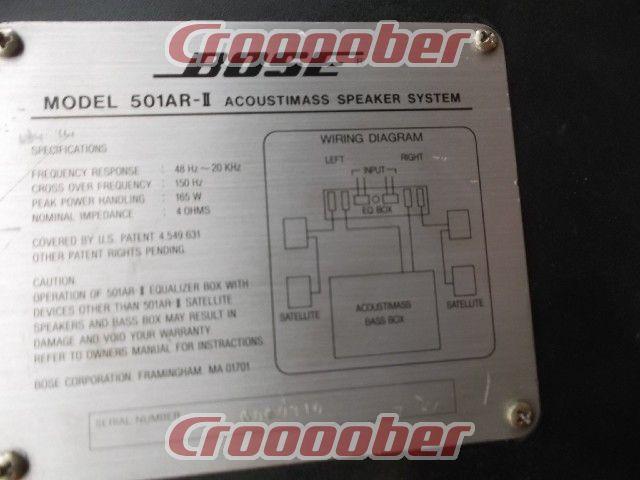 BOSE 501 AR-Ⅱ | Sub Woofer with BOX | Croooober Bose Wiring Diagram on bose car speakers, bose interaudio speaker replacement, bose model 141 speaker replacement, bose home speaker replacement sizes,