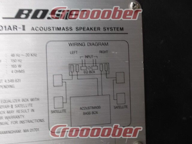 BOSE 501 AR-Ⅱ | Sub Woofer with BOX | Croooober Bose Wiring Diagram on bose home speaker replacement sizes, bose model 141 speaker replacement, bose interaudio speaker replacement, bose car speakers,