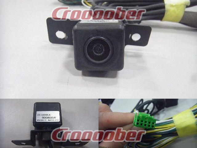 Nissan Genuine Option Back Camera CC-1095N-A | Reverse Camera ...