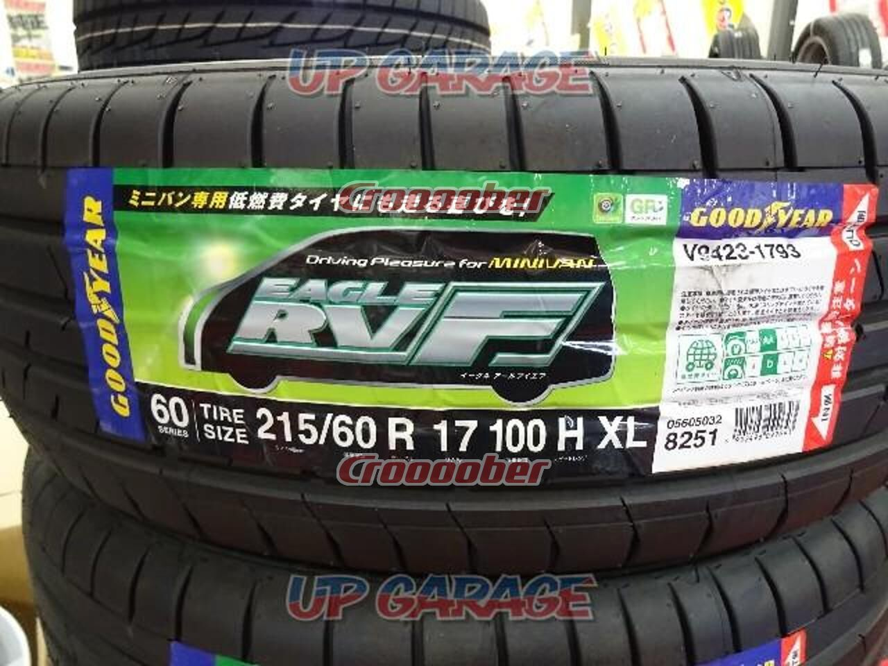 New Tires Four Limited Price Goodyear Rv F 17 Tire Croooober