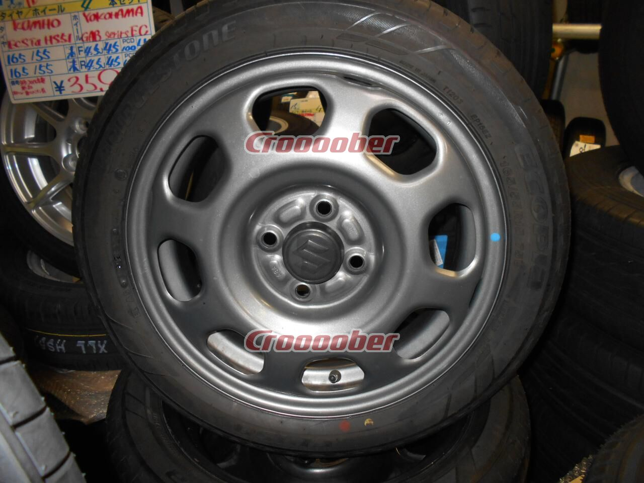 Suzuki Tire Size >> Diversion Size Suzuki Hustler Genuine Steel Wheel Ep150 165