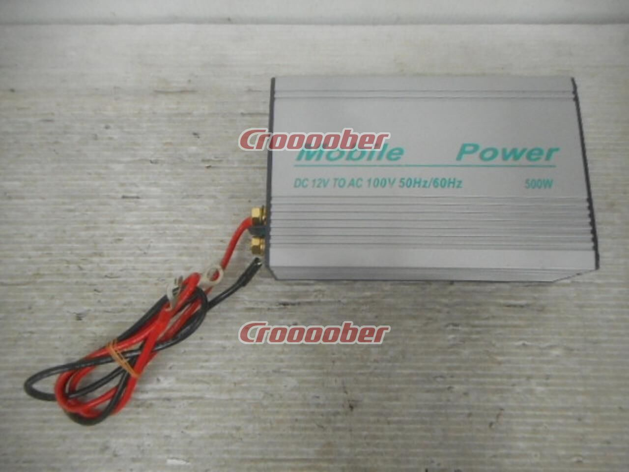 Manufacturer Unknown Mobile Power 500W DC-AC Inverter ☆ Household ...