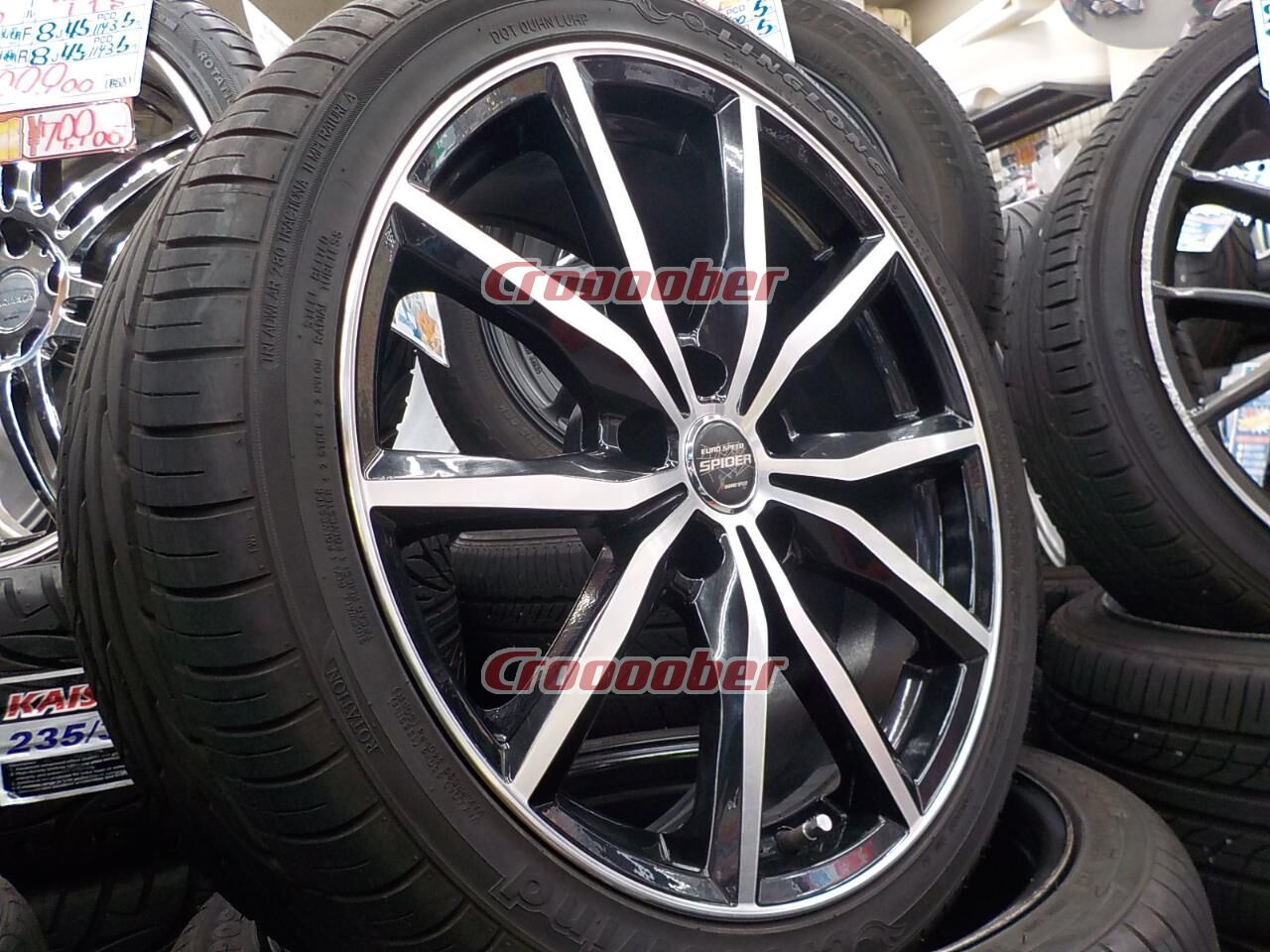 Linglong Crosswind Tires >> Manaray Spider Linglong Cross Wind Tire Is Out Of Warranty 18 Inch Rim Tire Sets For Sale Croooober