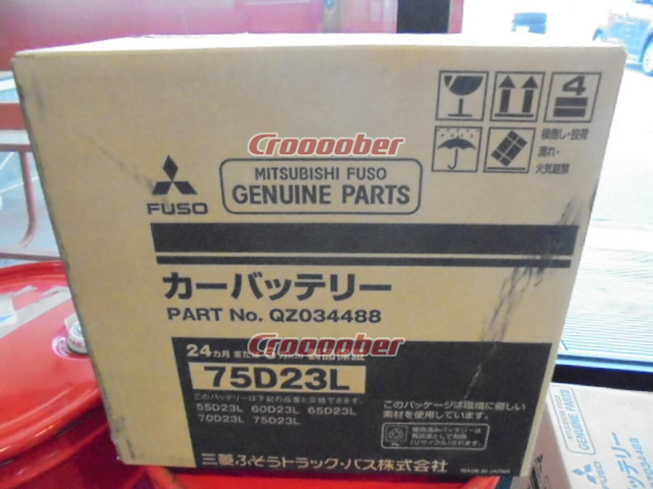 Mitsubishi Car Battery 75d23l P05479 Electronix Accessories