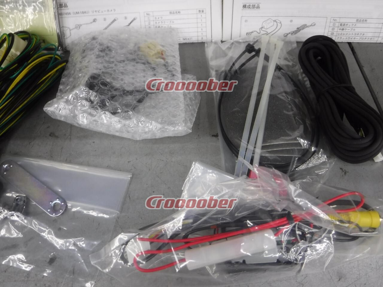 Mitsubishi Genuine Option Rear Camera Manufactured By Clarion ...