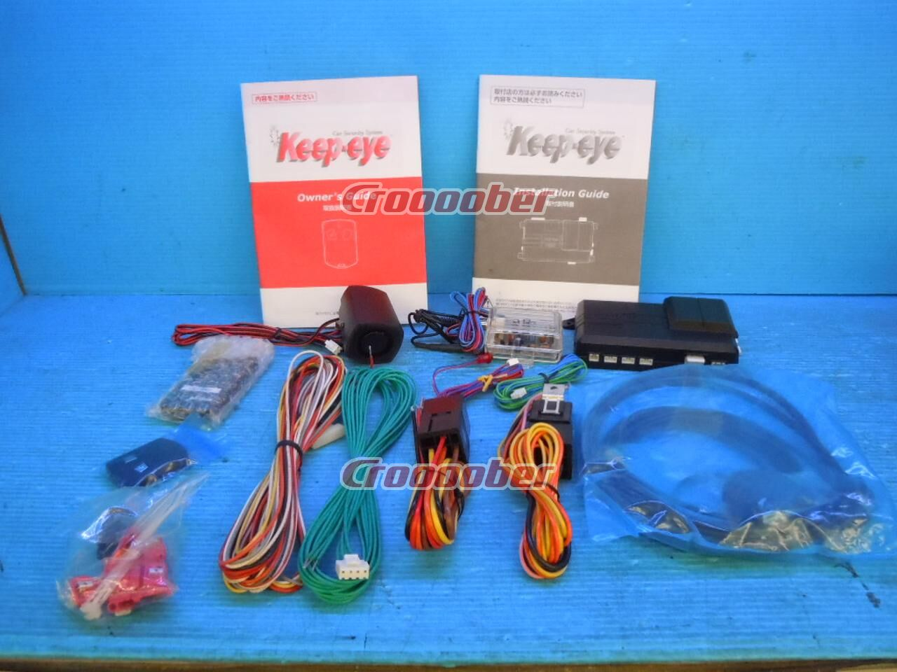 Kato Electric Keep Eye Total Car Security System Securities