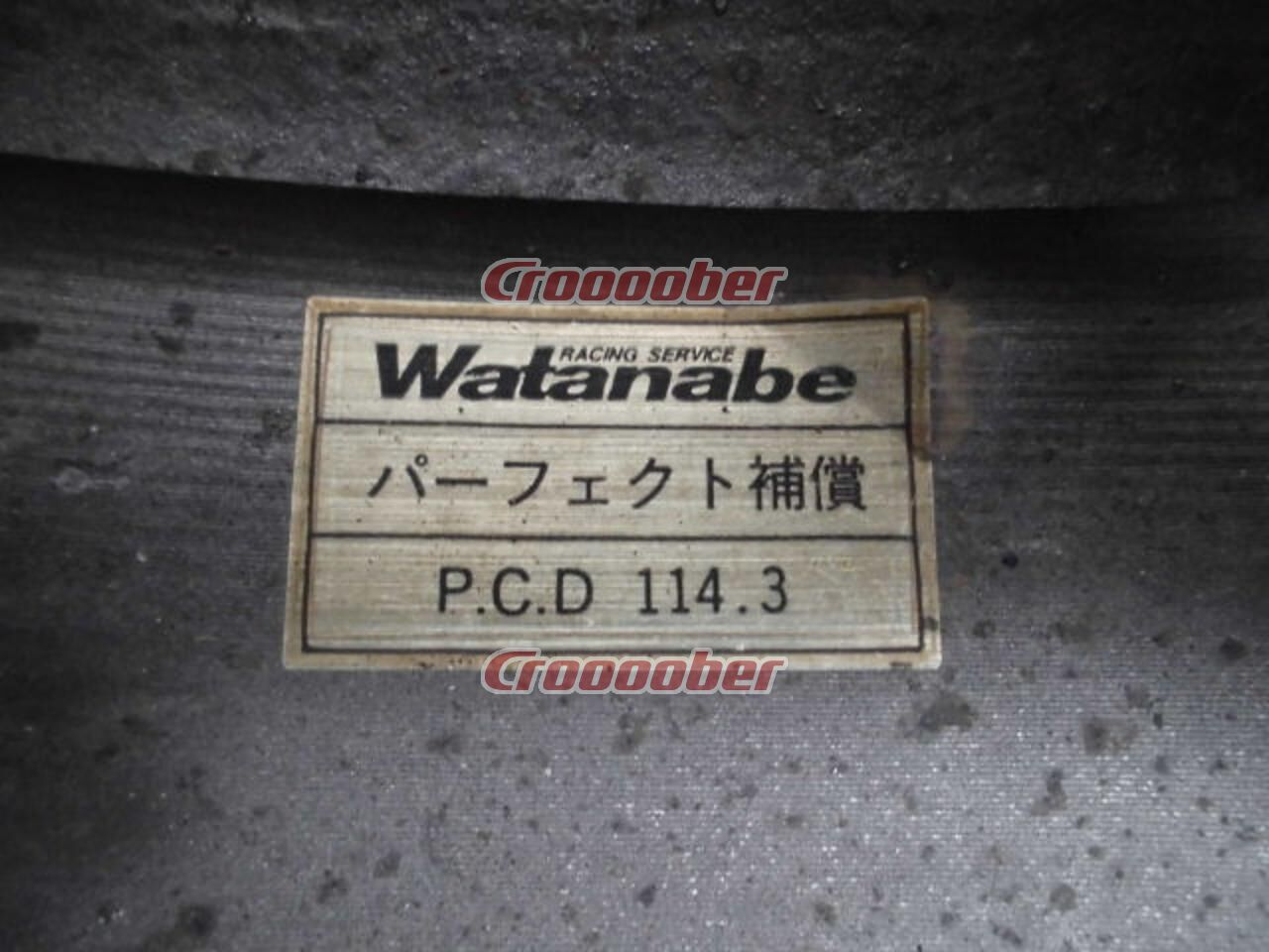 Watanabe EIGHT SPORK - 6.5Jx15+35114.3-4H for Sale | Croooober Japan