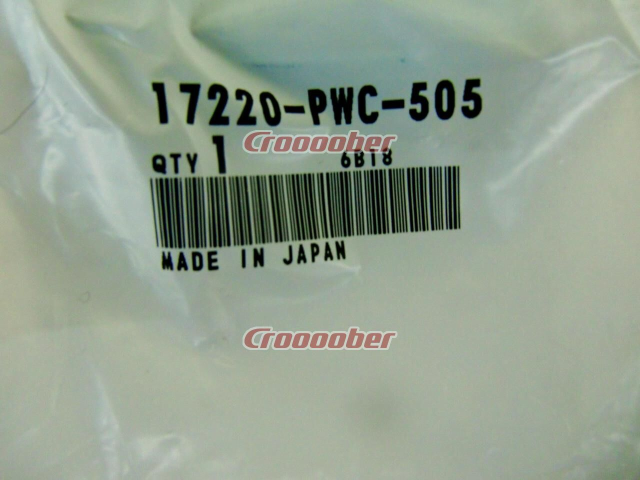 The Price Was Reduced Honda Mobilio Gb1 2 Air Cleaner Air