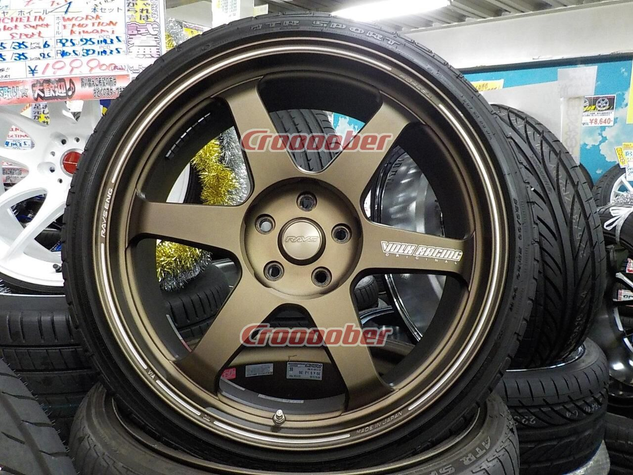 ★ Which Made Known Name Forging New Of The Spoke Wheel! ★ RAYS VOLK TE37 Ultra - Front:8.5Jx20+36 Rear:9.5Jx20+36114.3-5H for Sale | Croooober Japan