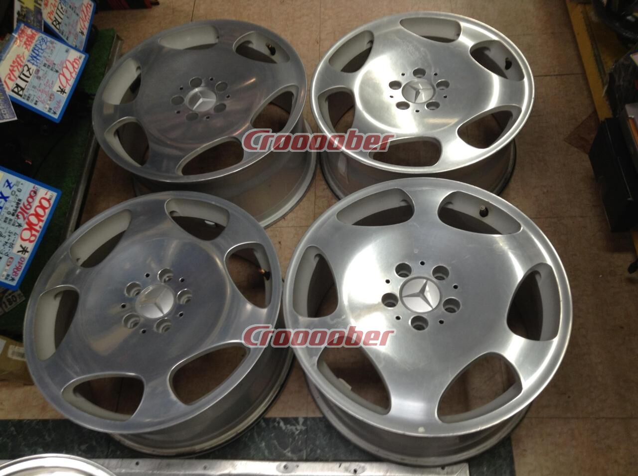 Mercedes Rims For Sale >> Mercedes Benz W220 S600 Late Genuine Wheel Down Final Disposal Price Front 8 0jx18 44 Rear 9 0jx18 46112 5h For Sale Croooober