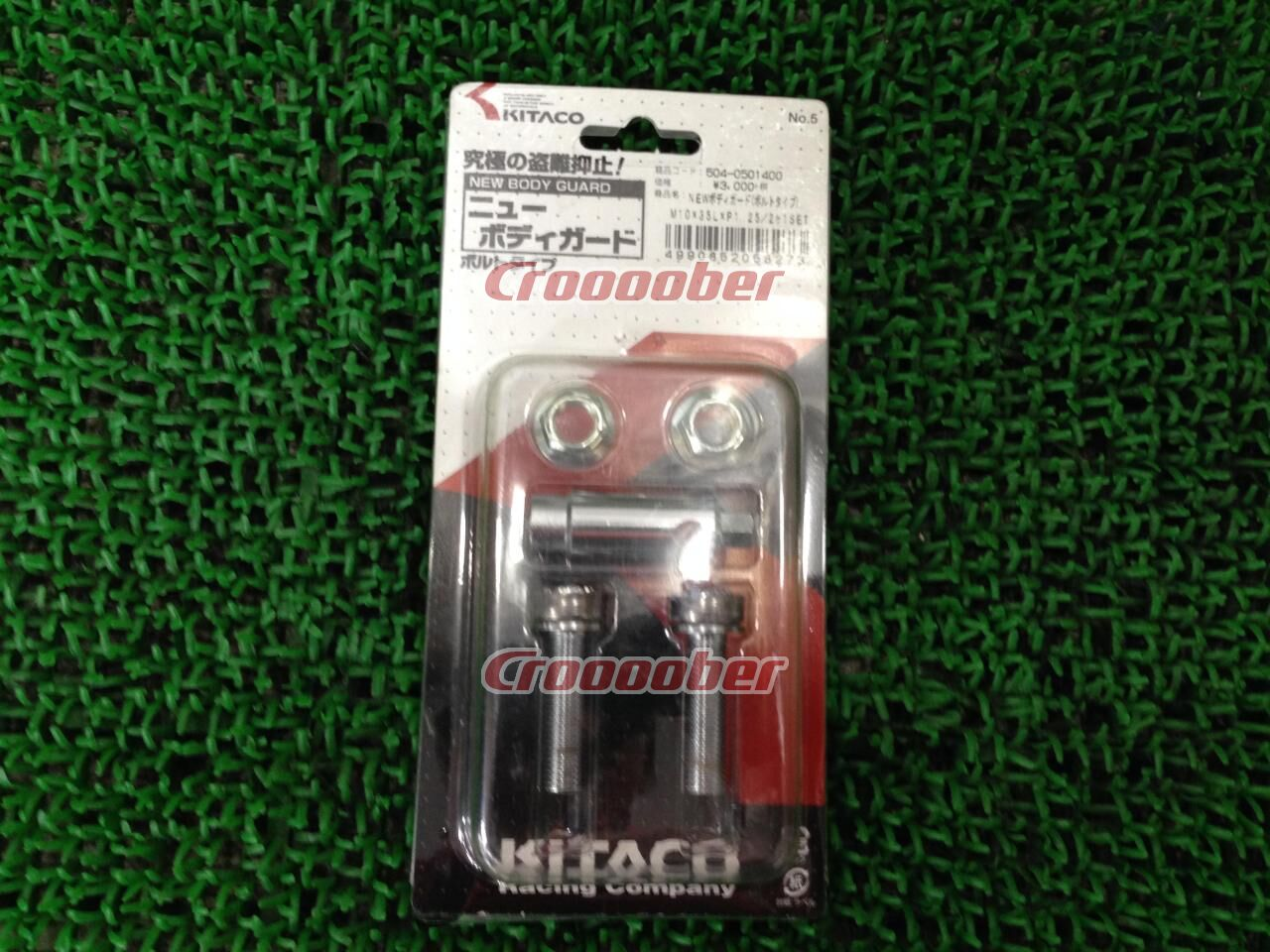 the price cut kitaco new body guard bolt type 504 0501400