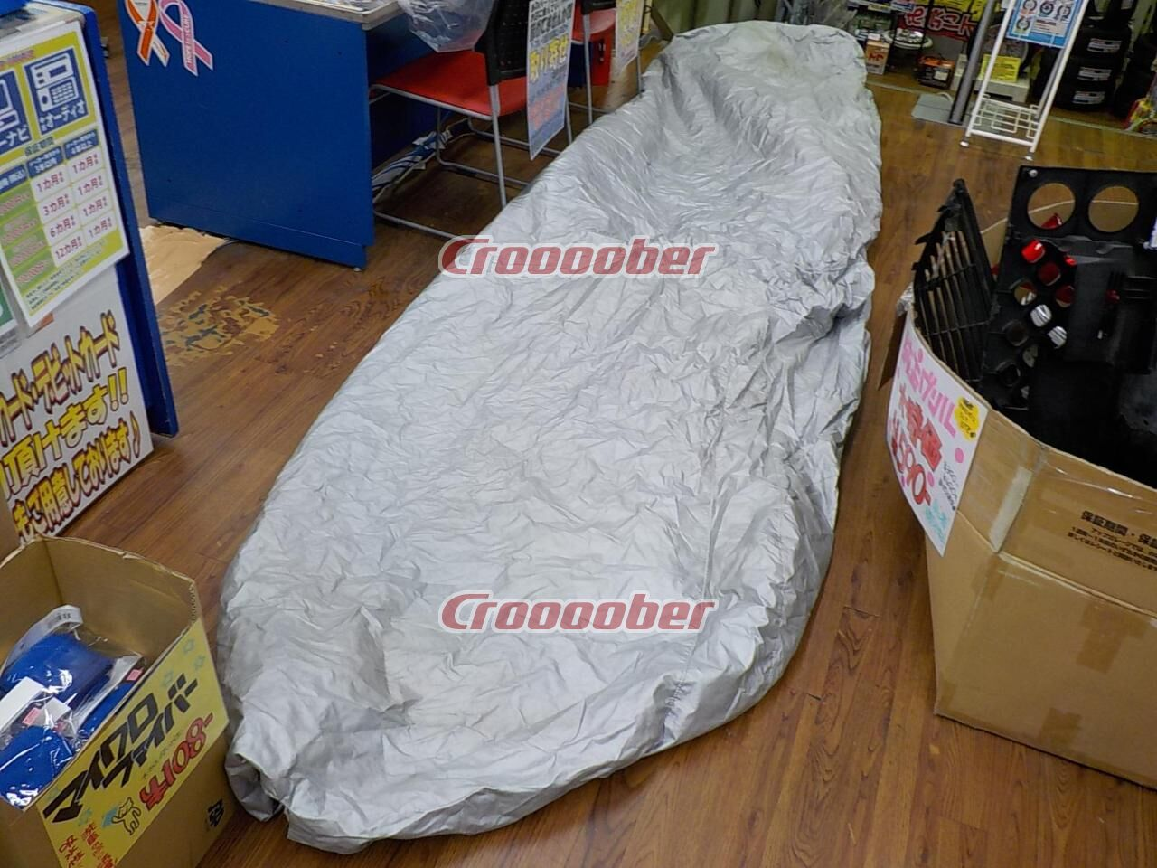 Unknown Manufacturer Body Cover Protect Valuable Car Body Parts