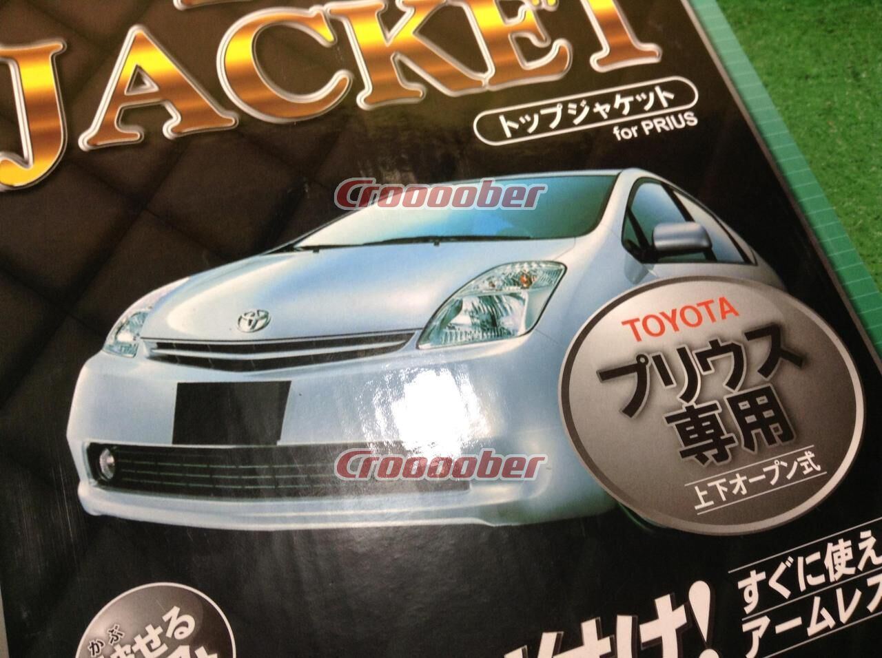 stickers stainless chr noah product prius camry toyota styling cover for auto arius steel door accessories avensis interior lock car badge