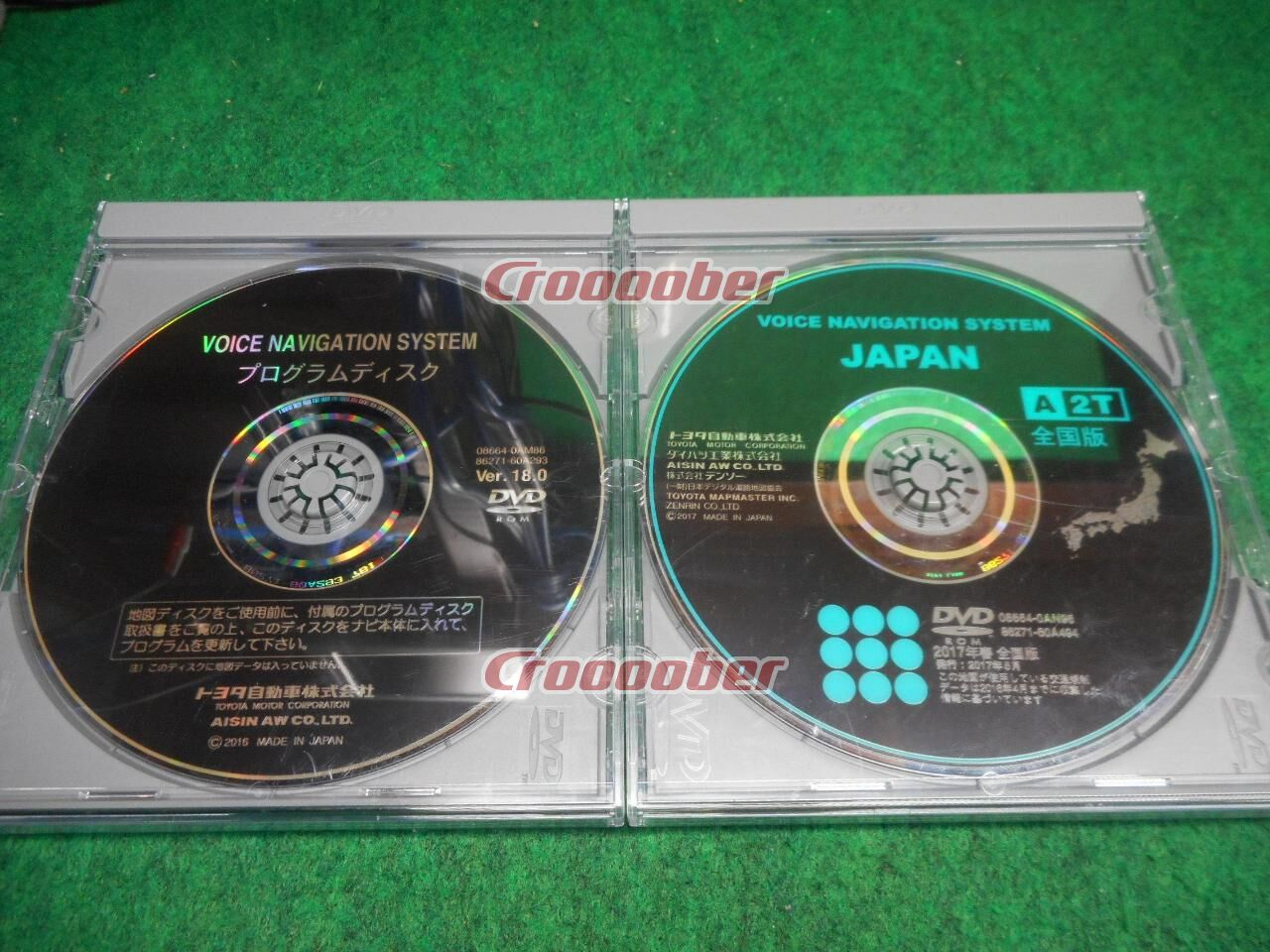 Spring Edition 2017 08664 0an16 Toyota Genuine For Navigation Update Map Dvd Rom Nationwide Version New