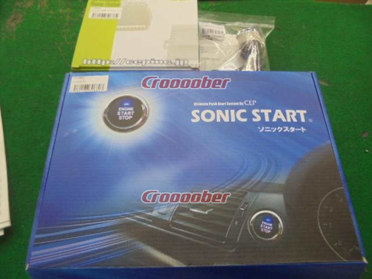 CEP Sonic Start 4 Ver.1.0 STG 4001 + SMS 201 + SST 431 | Electronix