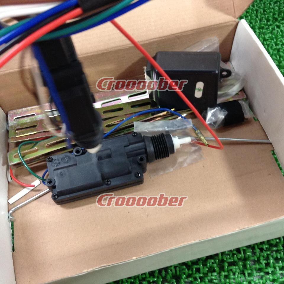Unknown Manufacturer Centralized Door Lock KIT | Electronix ...