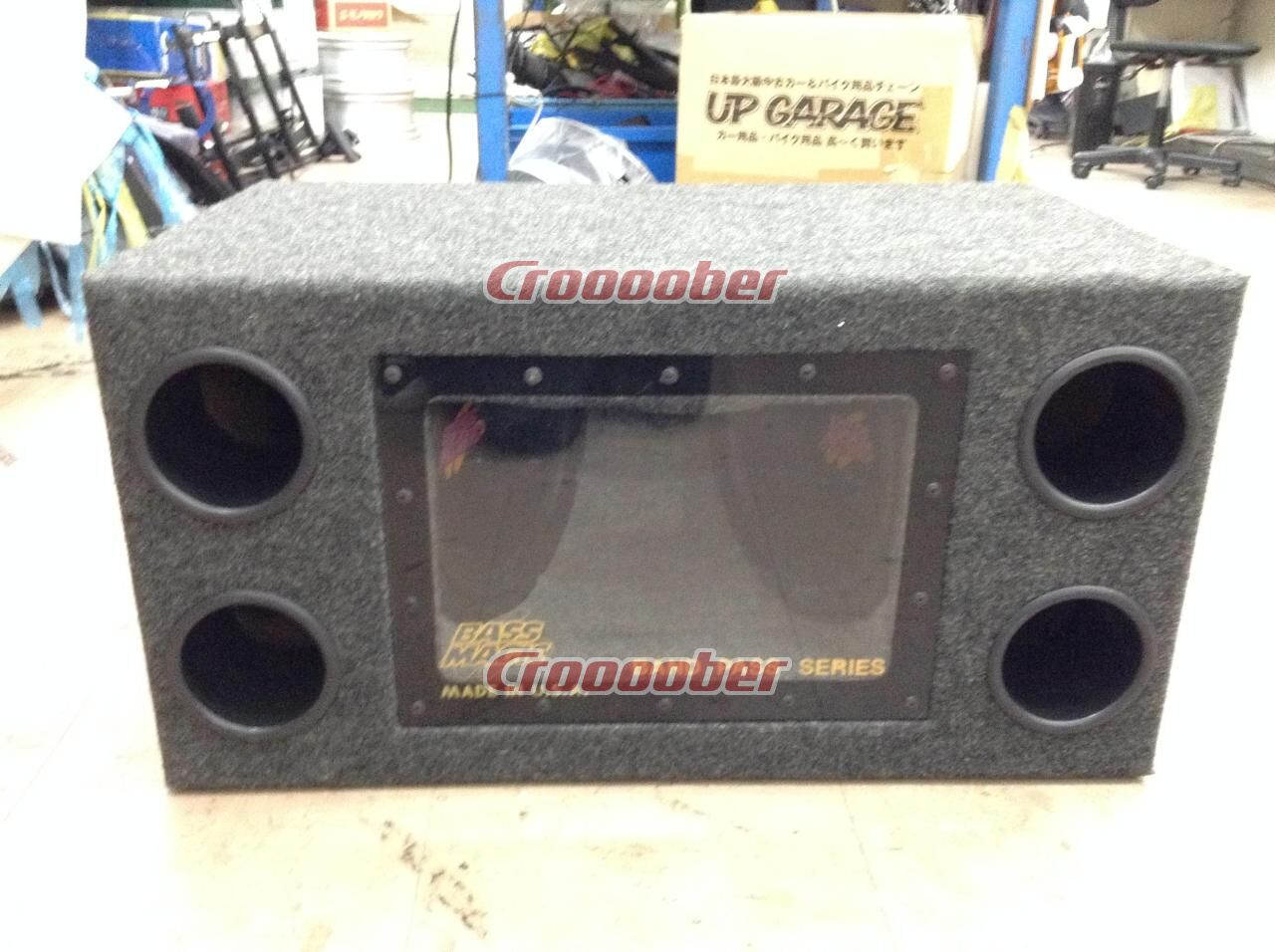 Bass Magic Box With Subwoofer Sub Woofer With Box Croooober