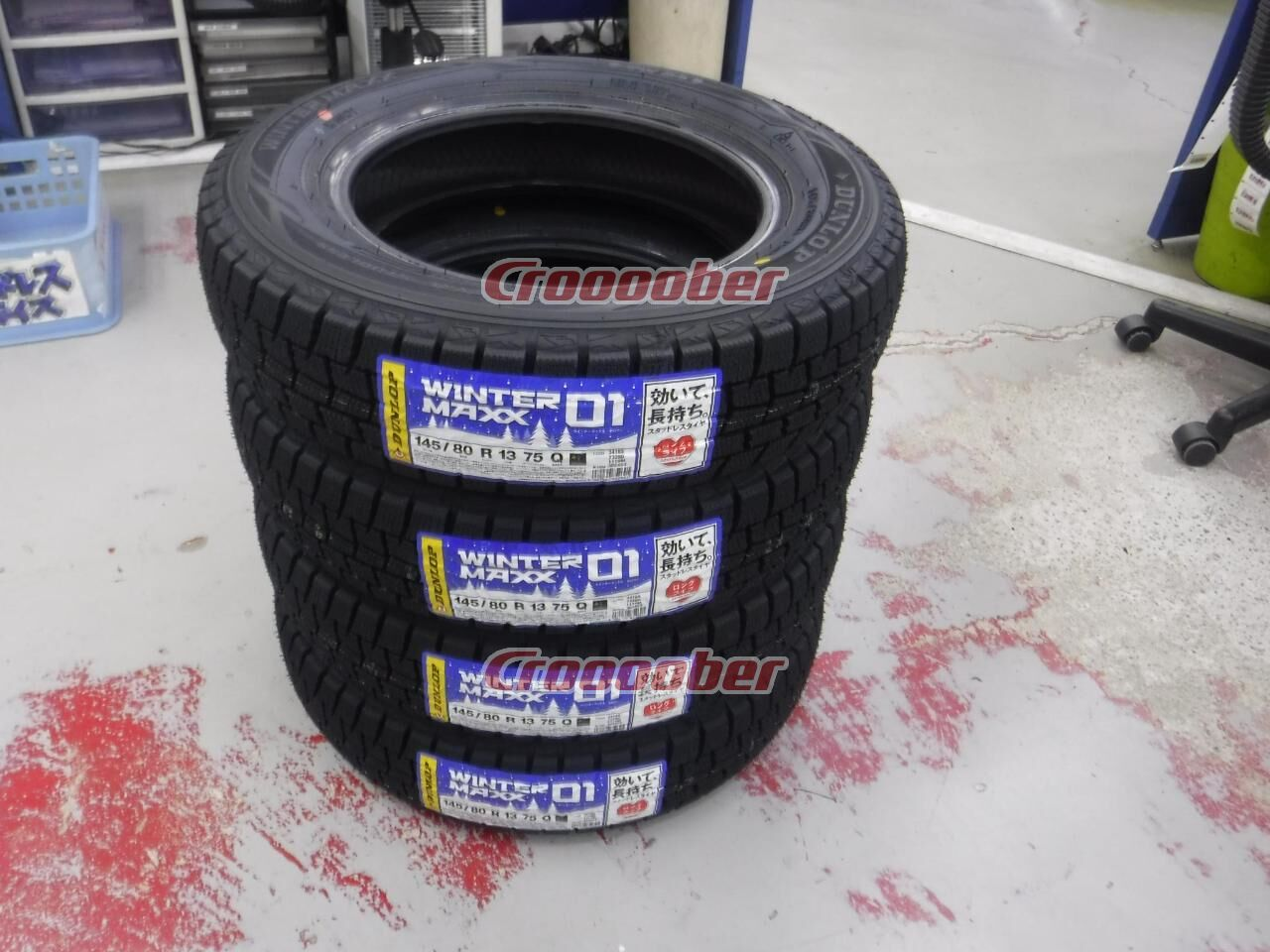 Labeled Unused Tire Dunlop Winter Maxx Wm01 13 Inch