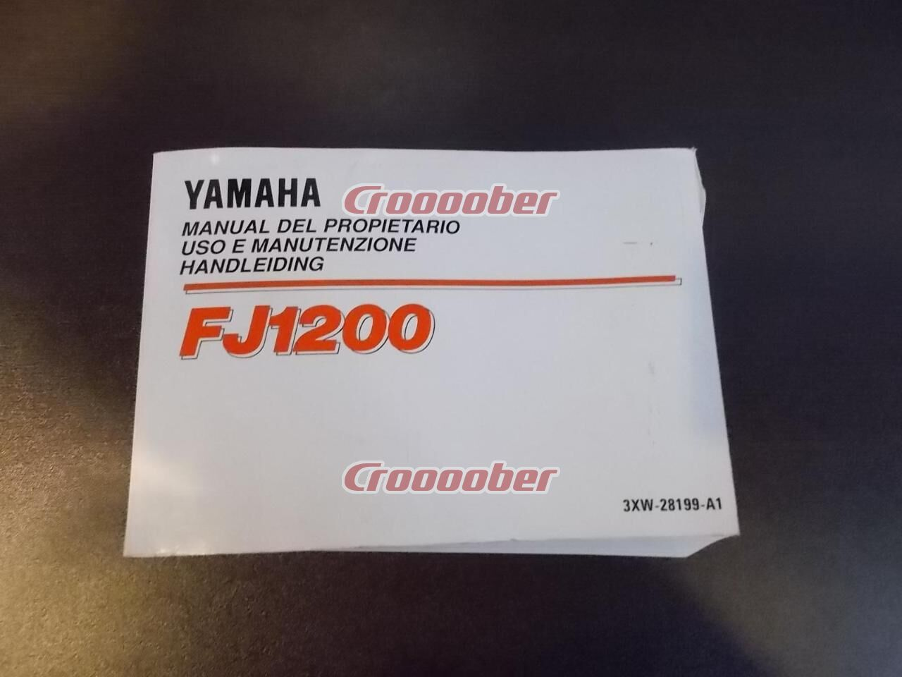 Yamaha Original Owners Manual English Edition Fj1200 Other