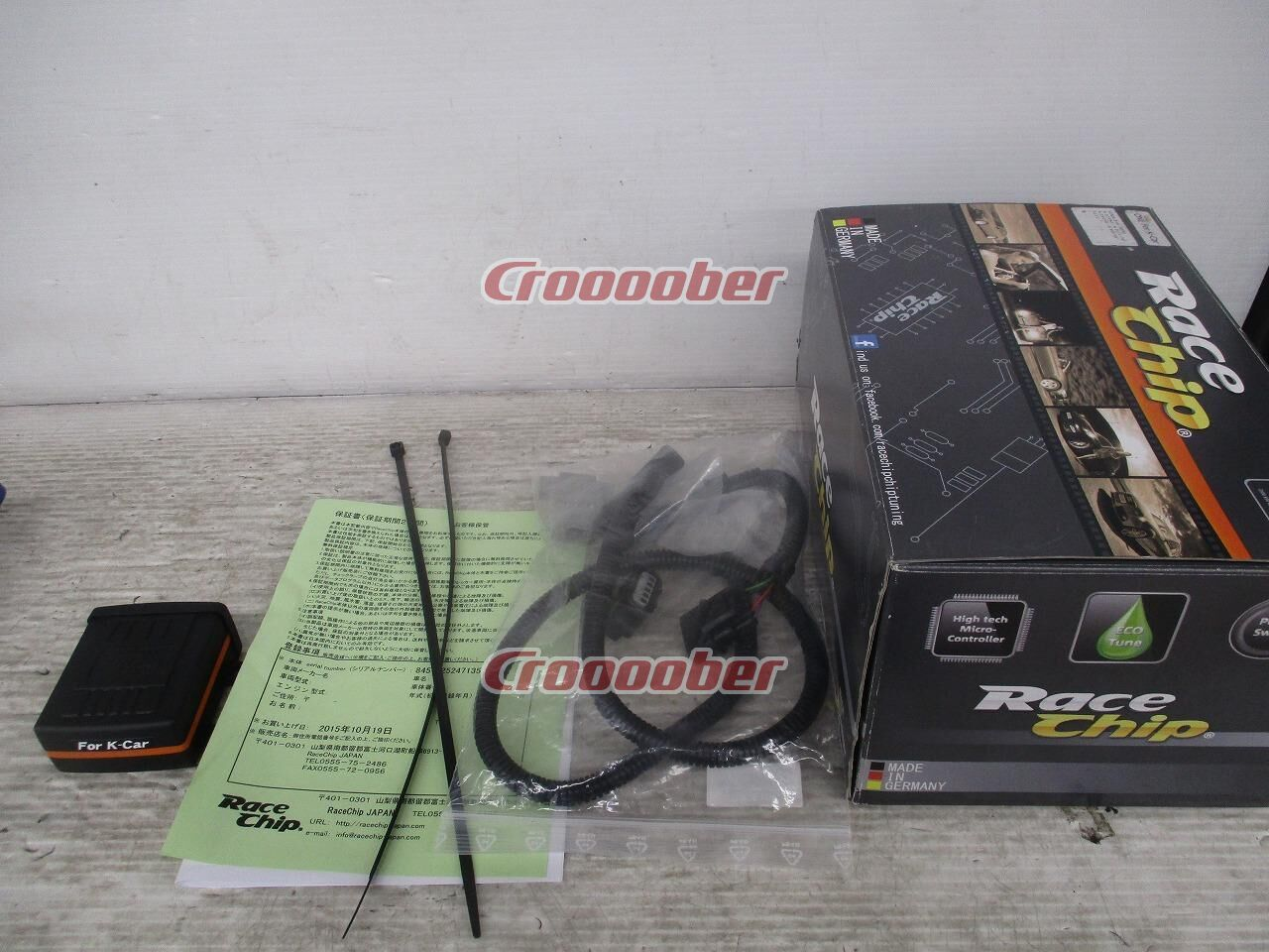 RACE CHIP RaceChip ONE For K-car | Tunning Electronix | Croooober Racechip Wire Harness Honda on