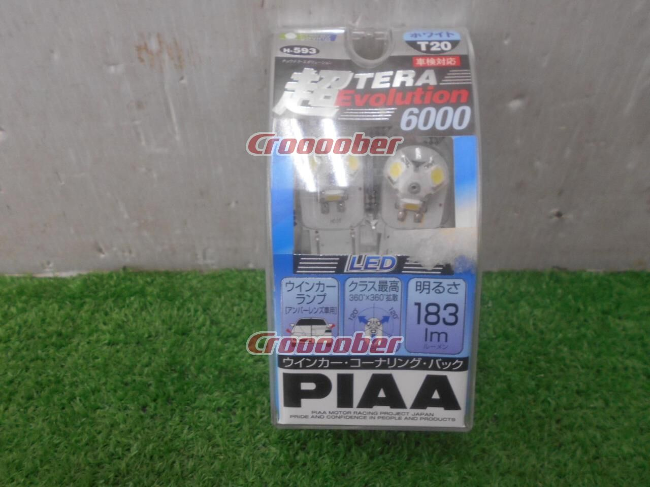 PIAA Ultra TERA EVOLUTION 6000 T20 Single | LED Bulbs | Croooober
