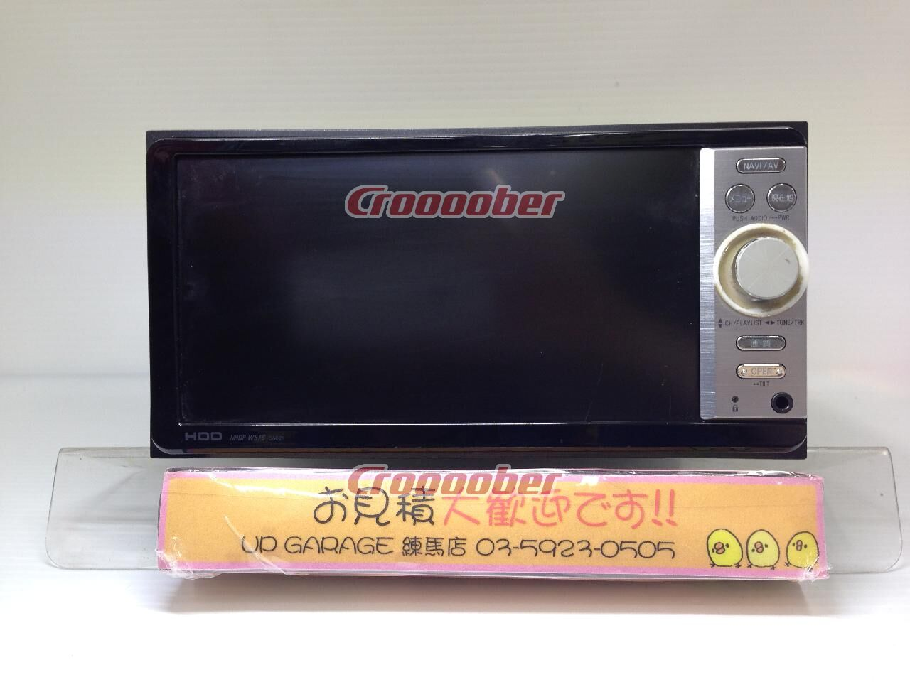 toyota genuine nhdp w57s for main body only cheap hdd navigation