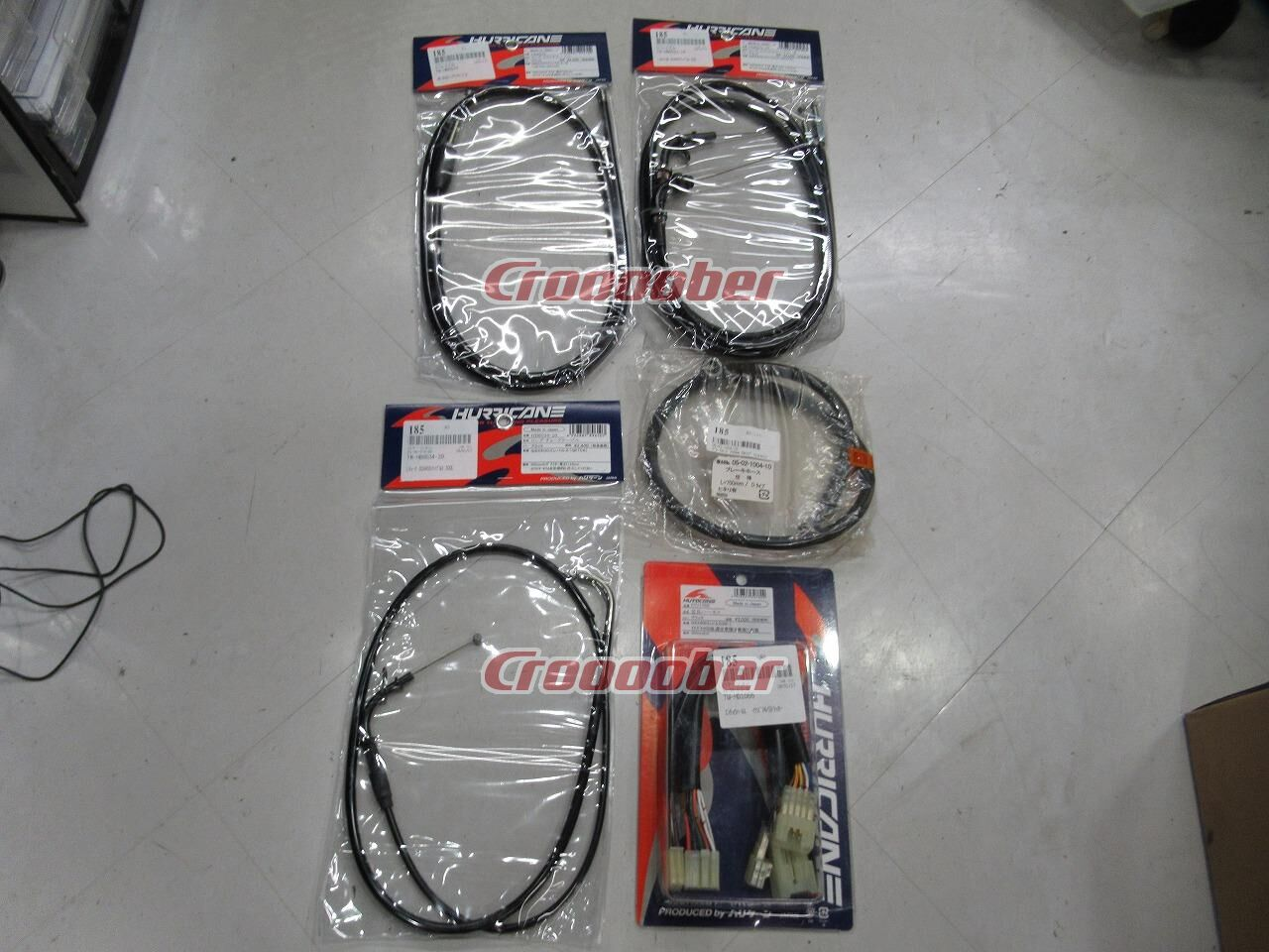 Hurricane 30 Cm Long Wire Harness Set GSX400 Impulse GK79A / 7CA   on wire leads, wire antenna, wire lamp, wire connector, wire sleeve, wire cap, wire ball, wire holder, wire nut, wire clothing,