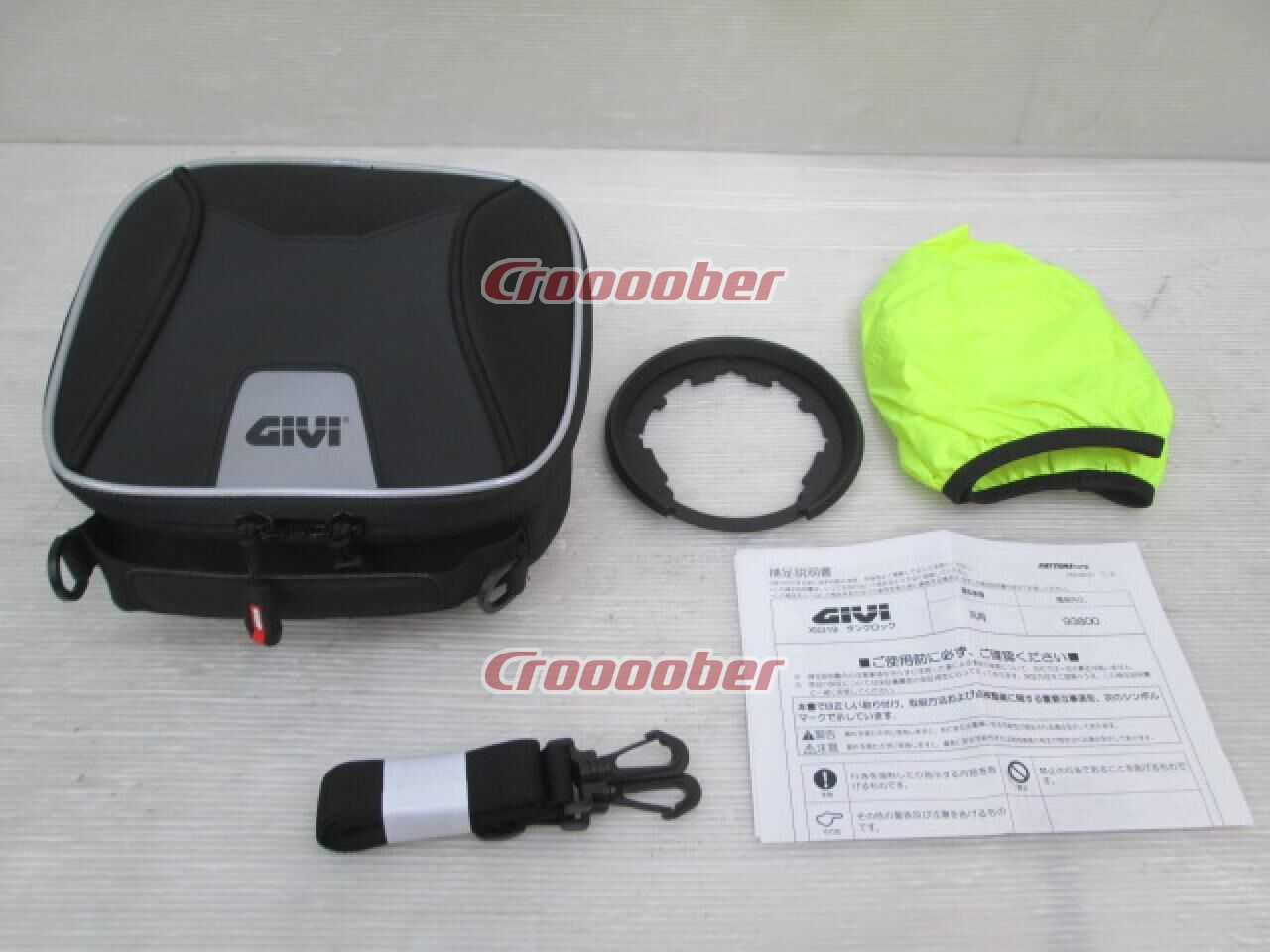 Givi Xs 319 Tank Lock 93800 Capacity 3l For The Installation You Need A Different Type Of Adapter Bags Croooober