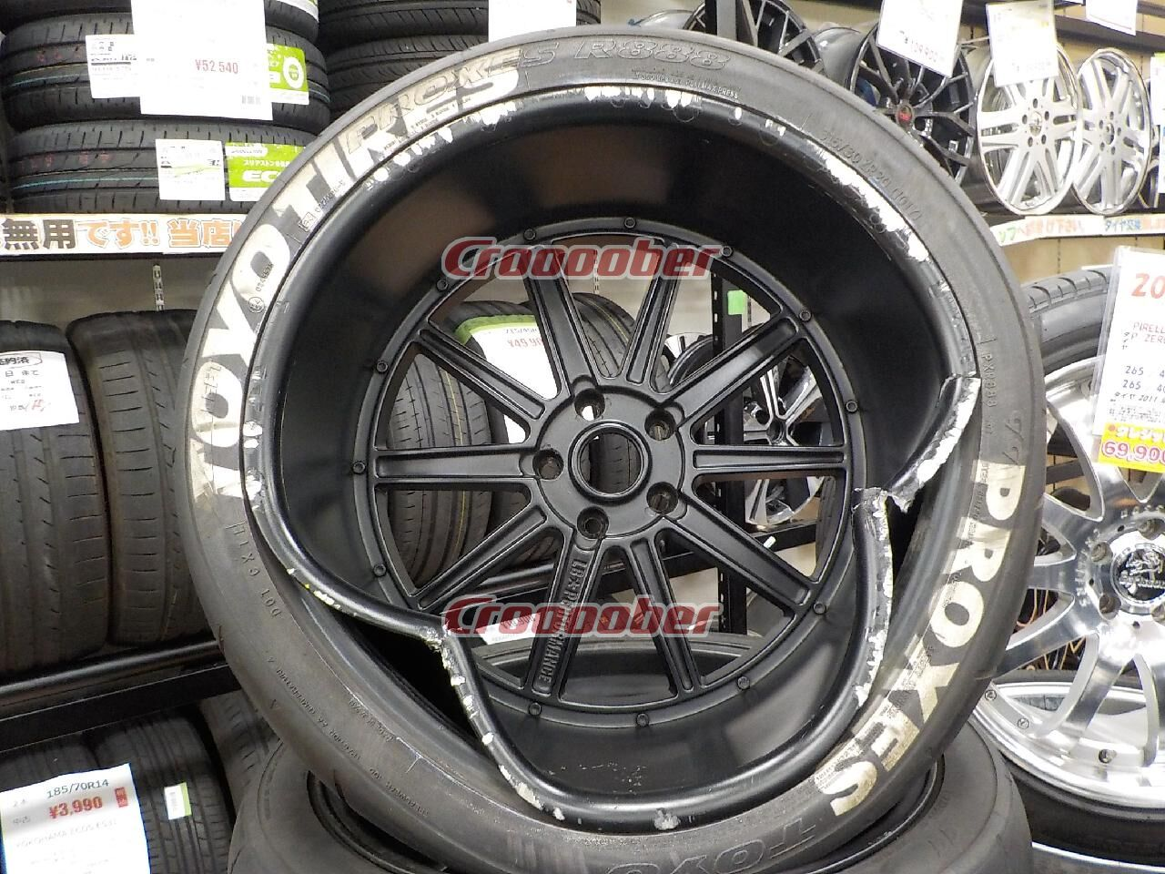Toyo Proxes R888 >> Libaty Walk Gt R Complete Kit Wheel Toyo Proxes R888 One Is A Waste We Lowered Price Front 11 0jx20 11 Rear 12 0jx20 72114 3 5h For Sale