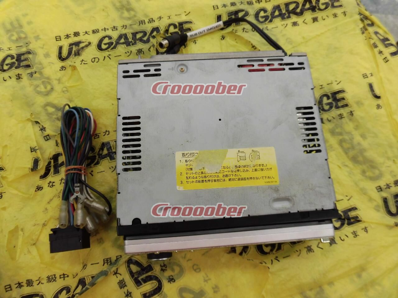 sony cdx s2000 wiring harness sony cdx gt55uiw wiring harness #12