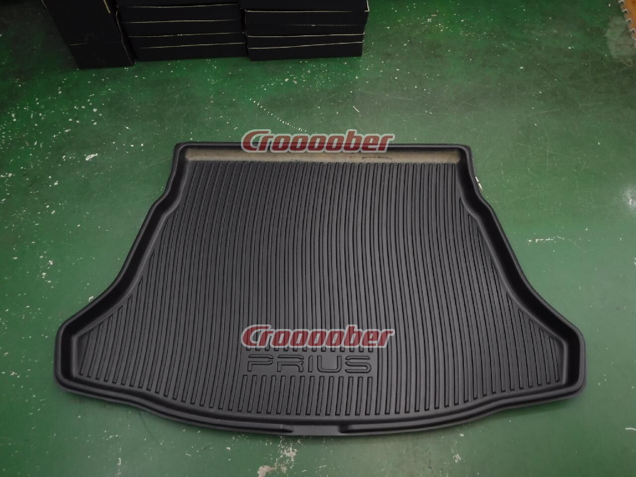Toyota Genuine Luggage Tray 50 Series Prius