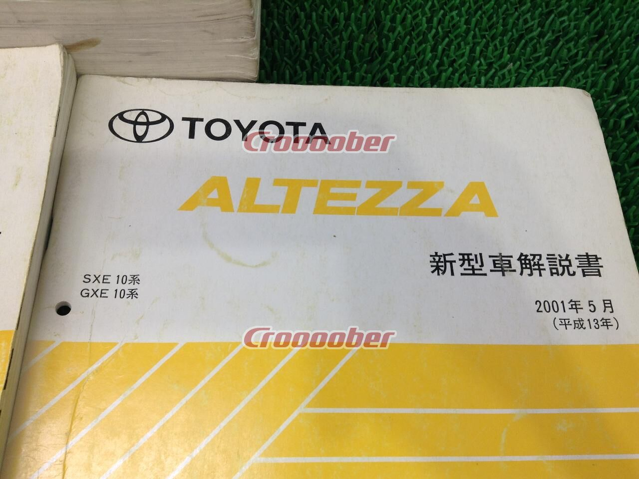 Marvelous Altezza Toyota Repair Supplement Version Wiring Diagram Wiring Digital Resources Xeirawoestevosnl