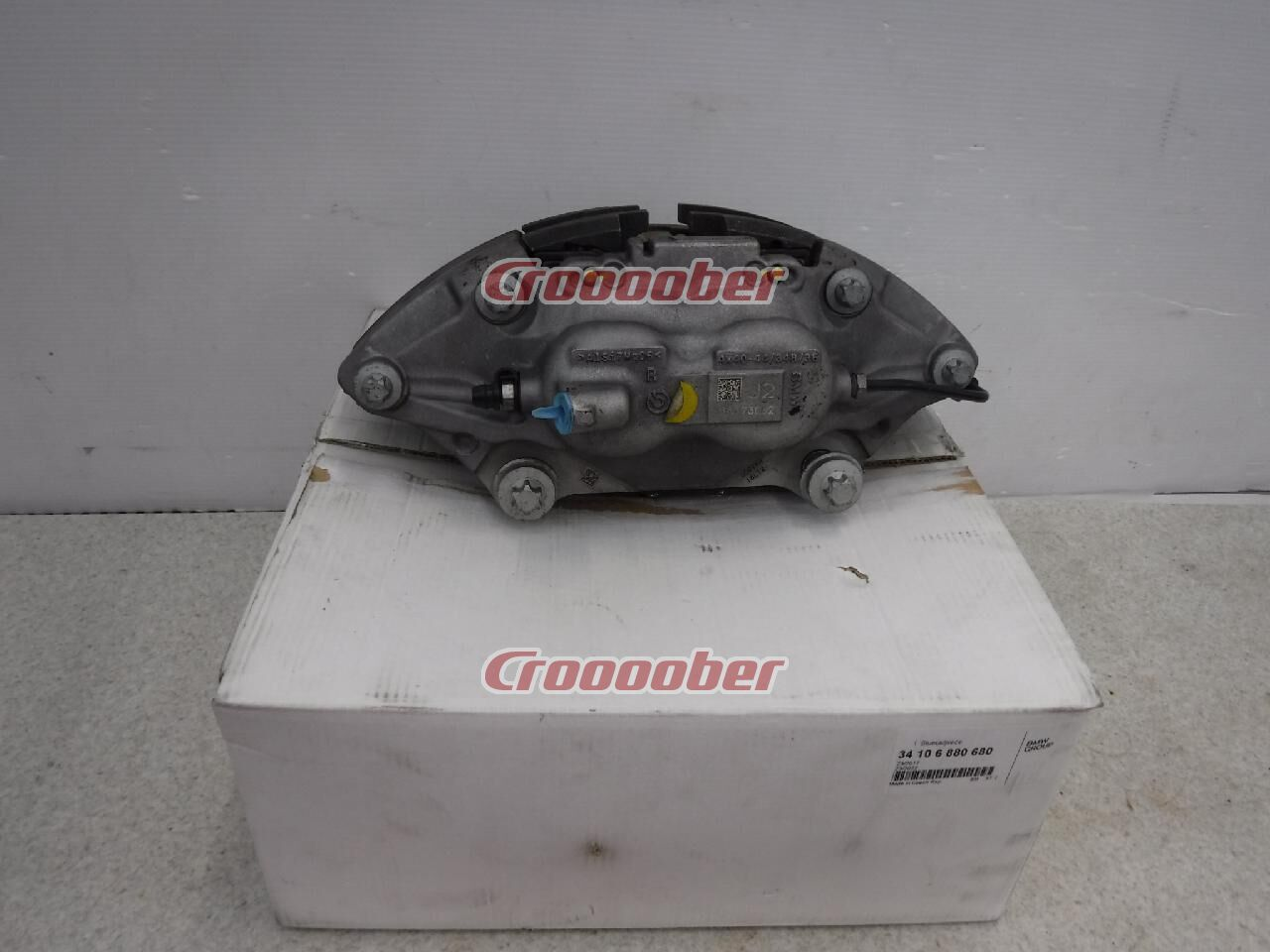 Bmw Genuine Manufactured By Brembo Front Brake Caliper 5 Series