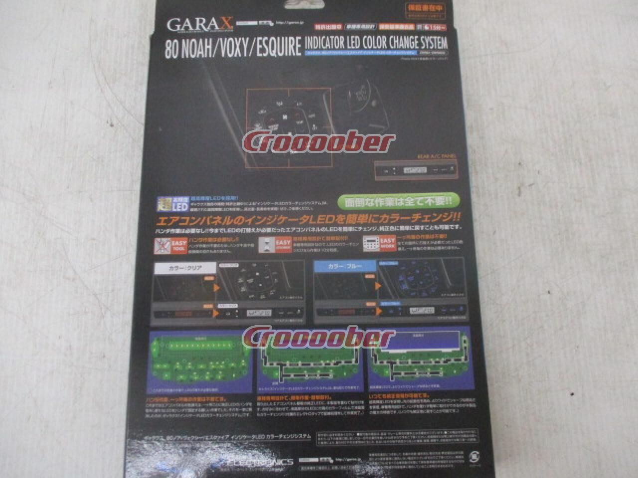 K 'SPEC GALAX INDICATOR LED COLOR CHANGE SYSTEM | Accessories | Croooober Japan