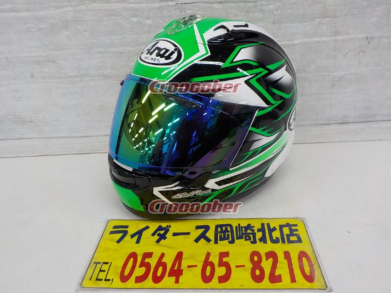 93285d51 Arai RX-7X Ghost Full-face Helmet With Mirror Shield! Size: XL / 61 - 62 Cm