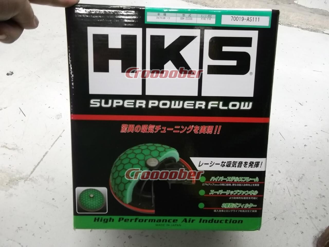3617359d9 It Is Beautiful Article HKS Super Power Flow 70019 AS 111 | Air Filters ...
