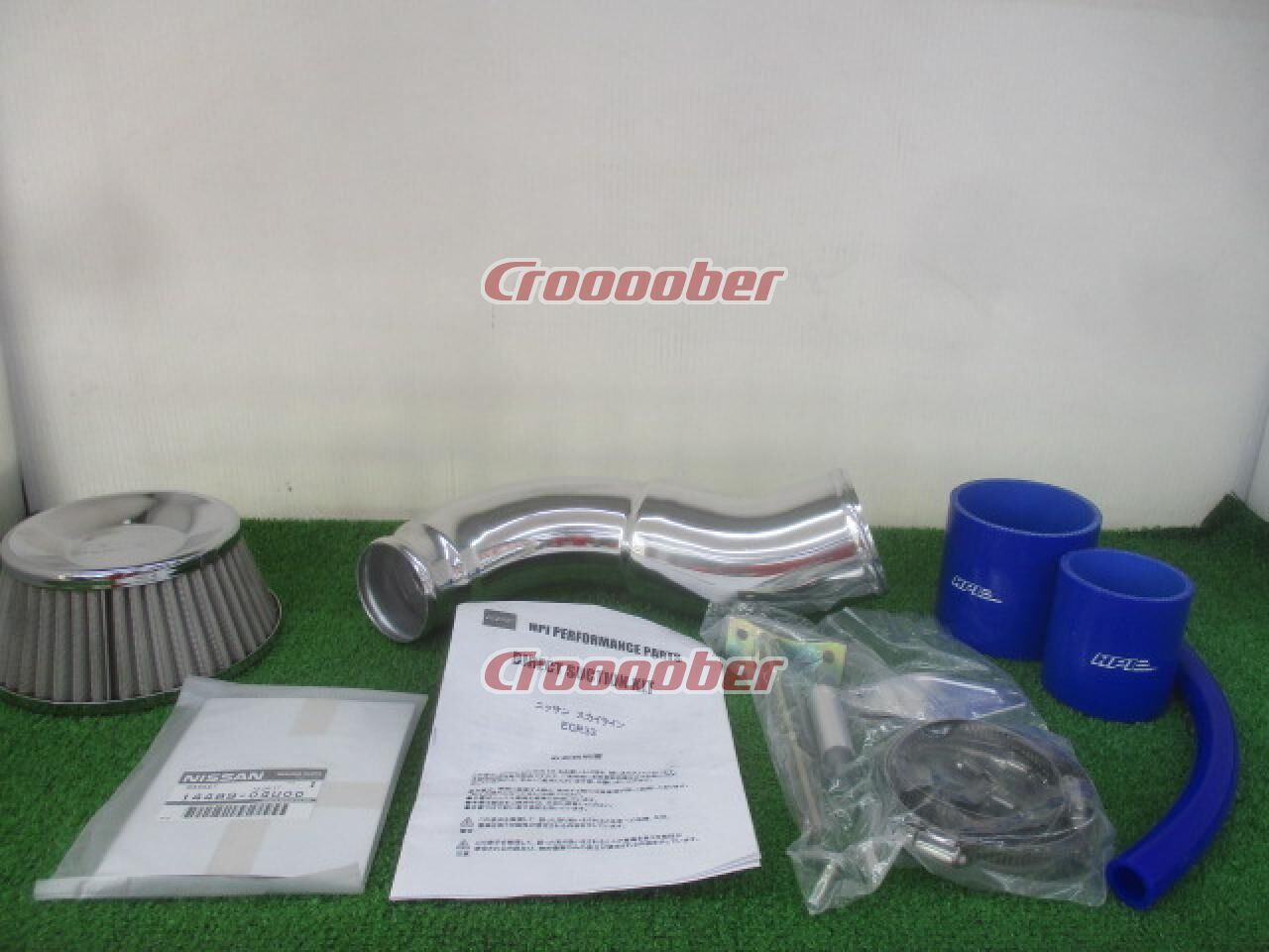 Hpi Direct Suction Kit Air Filters Croooober