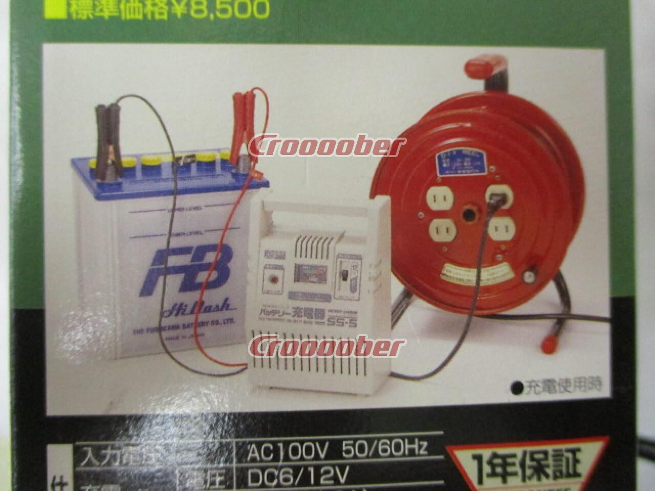 Cool Price Cuts Cellstar Battery Charger General Purpose Dc 6V 12V Wiring Cloud Tobiqorsaluggs Outletorg