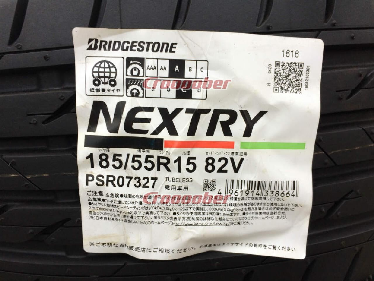 Nextry Brand New Labeled 15 Inch Tire Croooober
