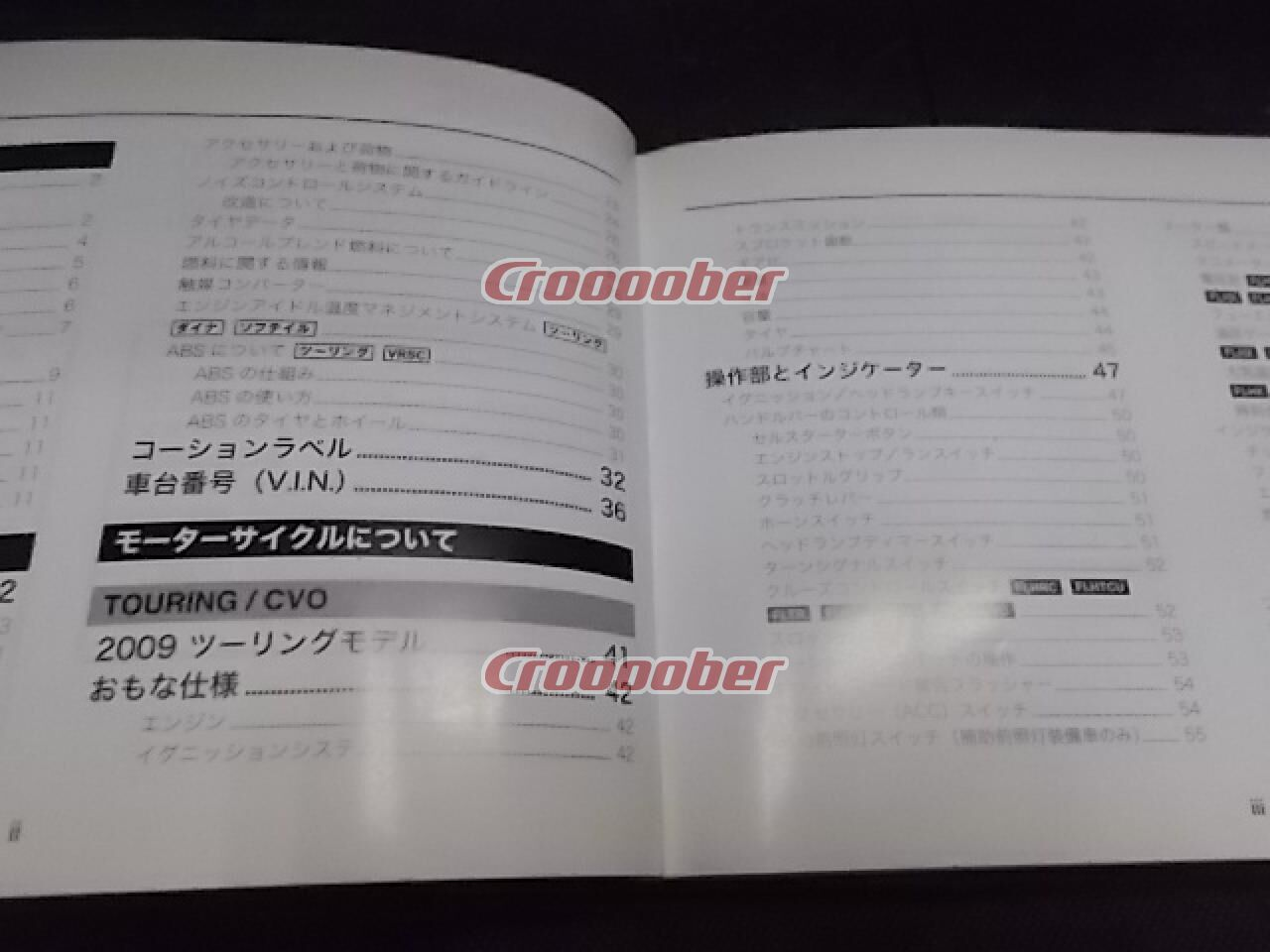 2009 harley touring owners manual