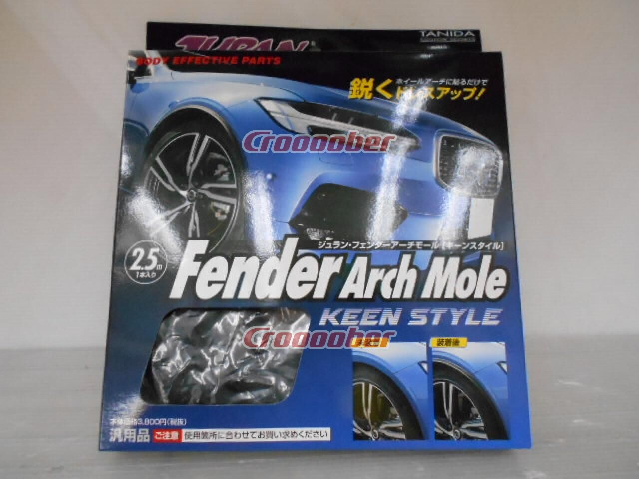 Juran Fender Arch Mall Keen Style Body Parts Accessories