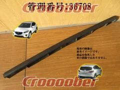 H24 Mazda CX 5 KE2AW / KE2FW Left Side Step